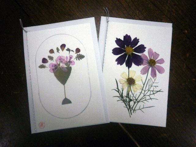 押し花カード1