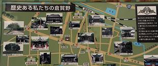 地域紹介のイメージ